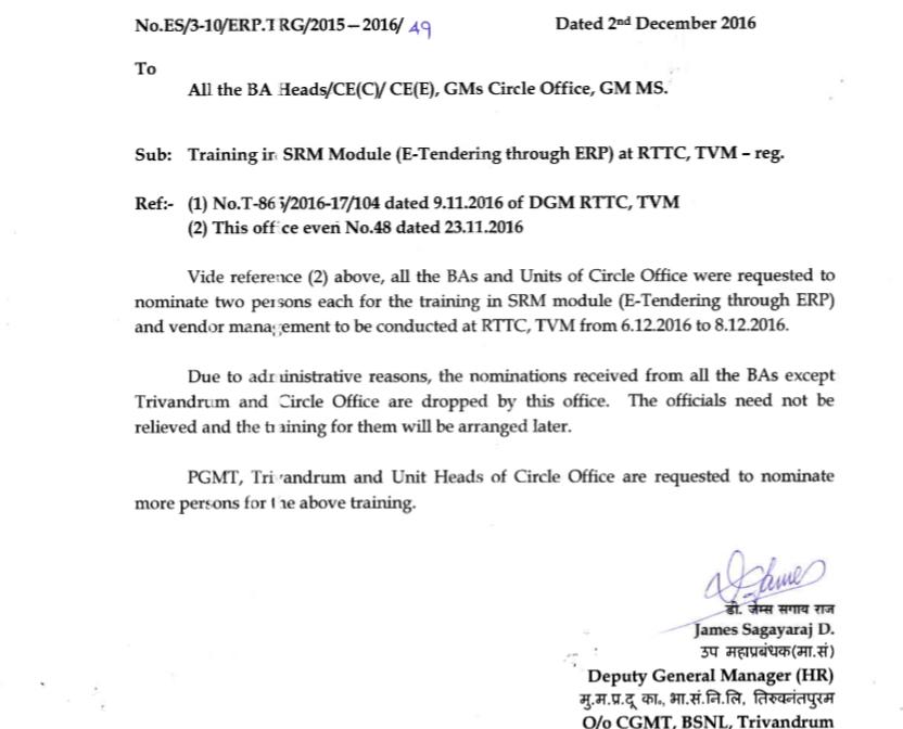 Sanchar Nigam Executive's Association (India), Ker
